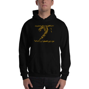 YO SOY BAJISTA Hooded - Lathon Bass Wear