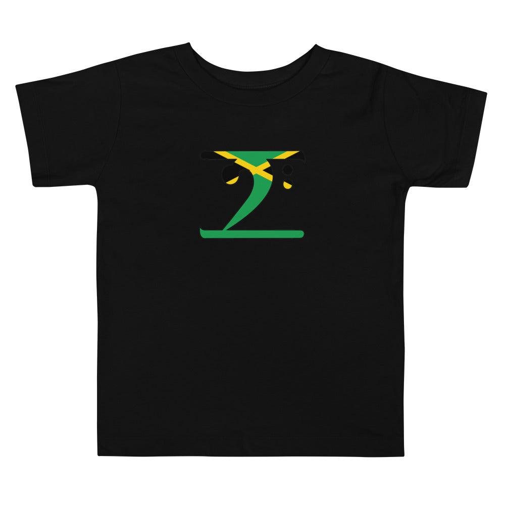 JAMAICA LBW Toddler Short Sleeve Tee