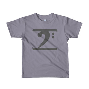DARK GREY LOGO Short sleeve kids t-shirt - Lathon Bass Wear