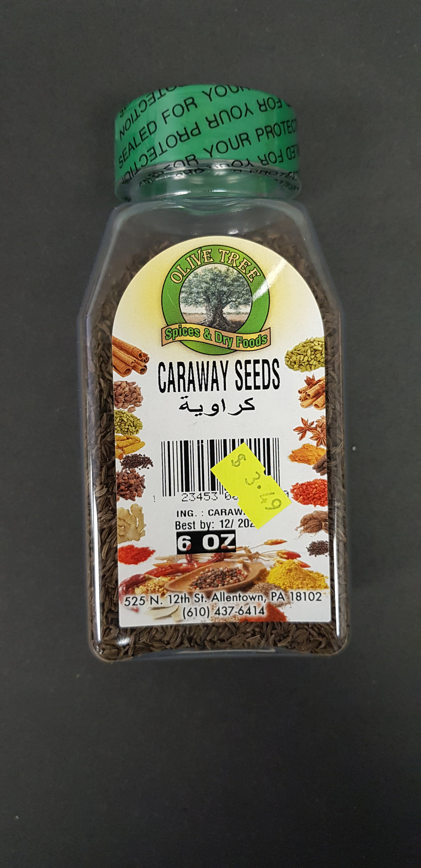 Olive tree caraway seeds