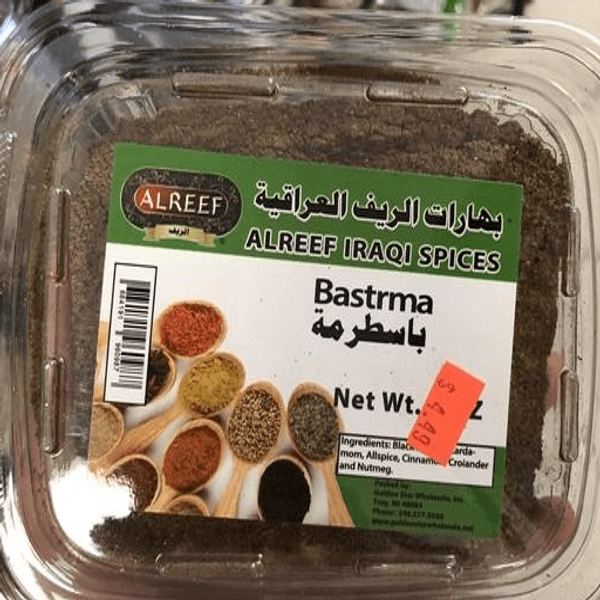 Alreef basterma spices