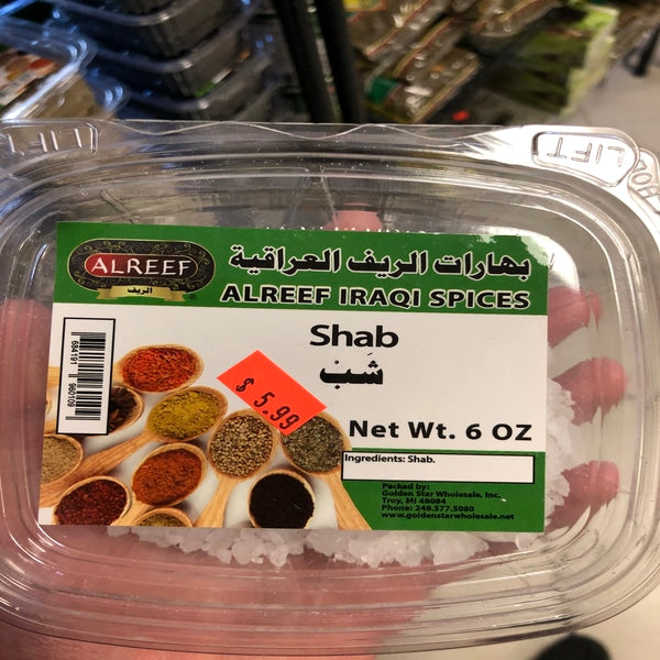 Alreef shab 6oz