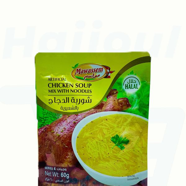 Mawassem chicken soup with noodles 60g