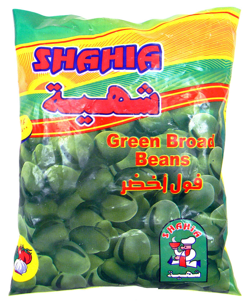 Shaia green broad beans