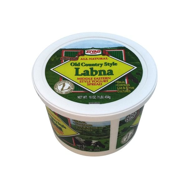 Ziyad PLAIN  LABNA YOGURT454g