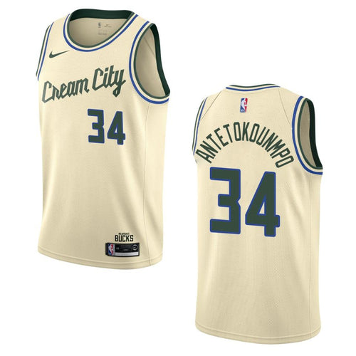 Giannis City Jersey