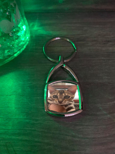 Metal Keyrings