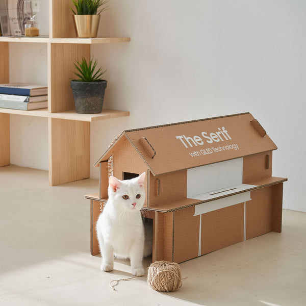Samsung and Dezeen have teamed up to launch a global contest seeking innovative designs for the home that can be made by repurposing cardboard packaging.