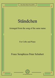 Schubert-Ständchen,for Cello and Piano