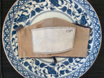 Japanese Kasuri Mask (Navy x White)