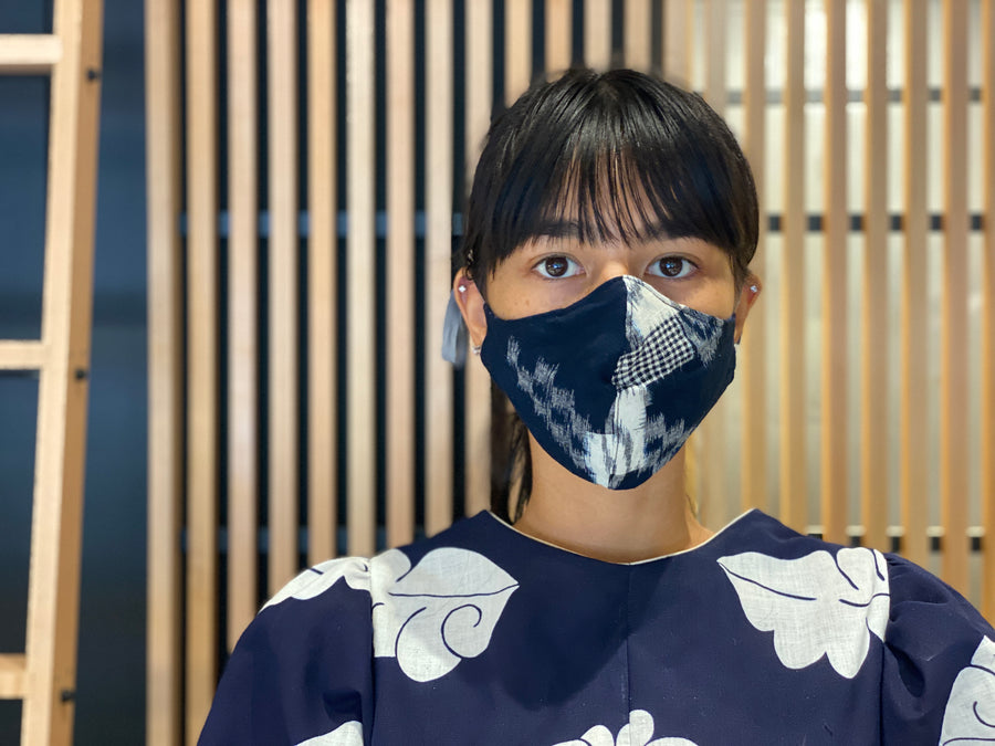 Nose Wire Boro Mask (Kasuri Plaid)
