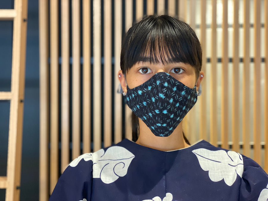 Nose Wire Boro Mask (Mizu Igeta)