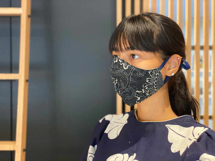 Nose Wire Boro Mask (Kiku Karakusa)