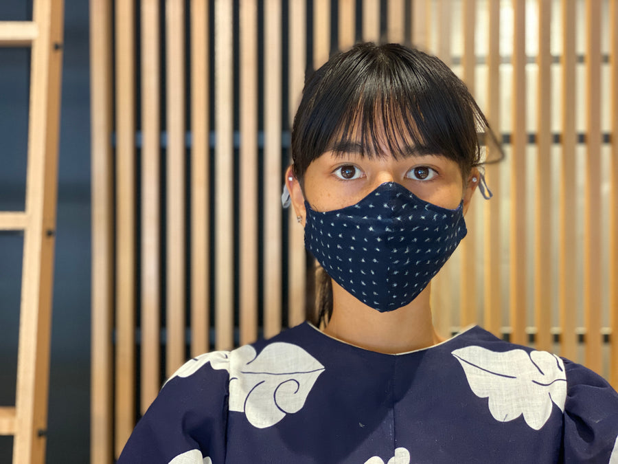 Nose Wire Boro Mask (Tiny Yukinko)