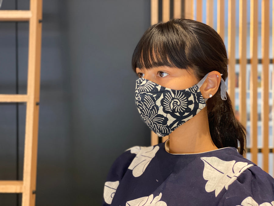 Nose Wire Boro Mask (Black Kiku)