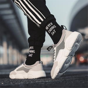 Men's casual mesh breathable sneakers