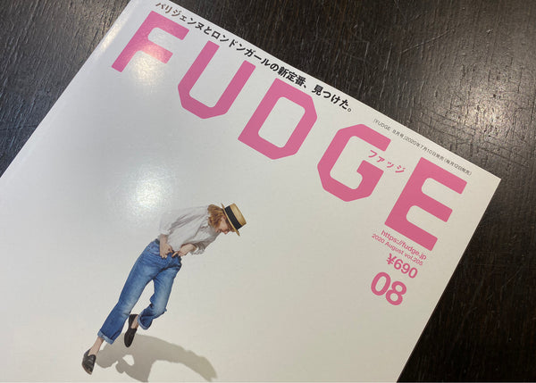 FUDGE 8月号掲載【UNIVERSAL OVERALL】