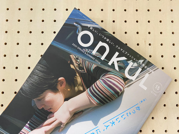 ONKUL vol.15掲載【UNIVERSAL OVERALL】