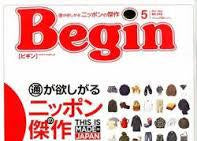 Begin5月号掲載【UNIVERSAL OVERALL】