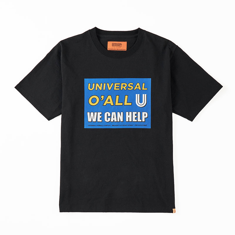 WE CAN HELP T【U2123233-A】