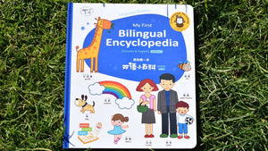 My First Bilingual Encyclopedia (Chinese & English) Books Only