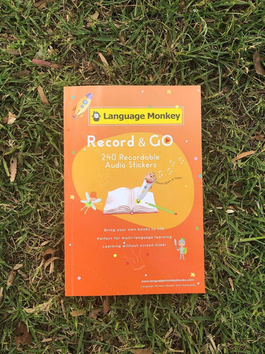 Cover of Record & Go record your own audio on your own books to make them bilingual