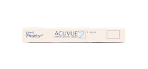 Acuvue 2 contact lenses box top image