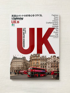 LIGHTNING vol.178 all about the uk