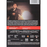 Scarface Caracortada DVD