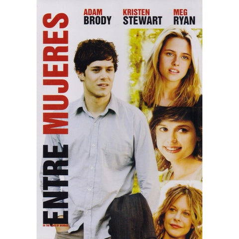 Entre Mujeres DVD