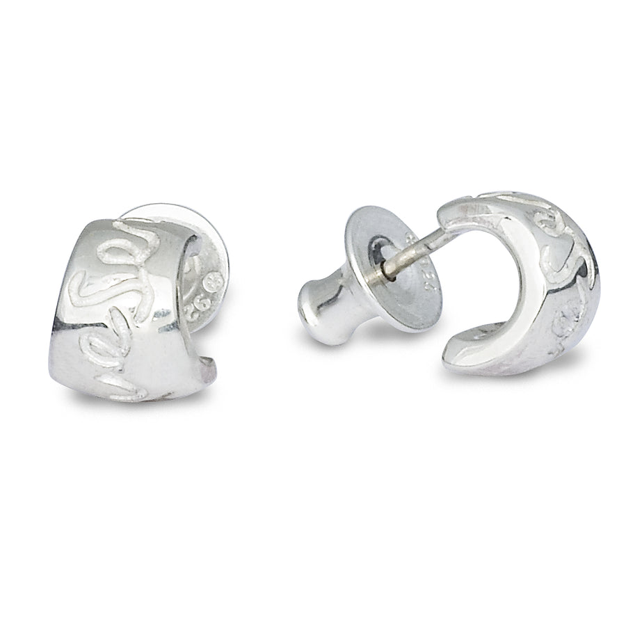 Silver sorry bead jewellery engraved Que Sera stud earrings from Scarlett Jewellery