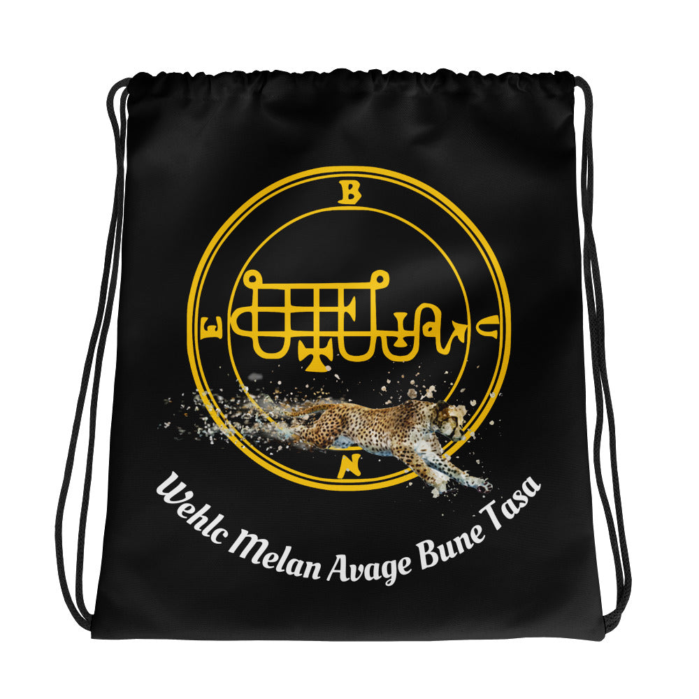 Goetia's Bune Sigil and Enn Chant Drawstring bag