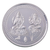 50 Gram 2 in 1 Silver Coin (999 Purity)