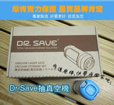blue_dr_save_vacuum_machine_packing_traveling
