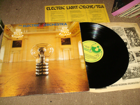 The Electric Light Orchestra - The Electric Light Orchestra