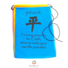 Affirmation Prayer Flags 22cm x 30cm Large Flags