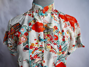 New/Old Stock Vintage Japanese Pajama Set, Robe, Top, and Pants! Sz. M