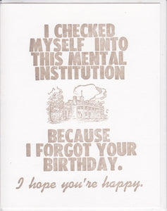 """I Checked Myself Into This Mental Institution"" by Zeichen Press"
