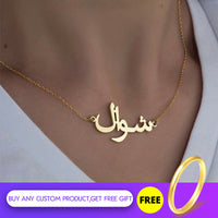 Customized Arabic Name Necklace Personalized Stainless Steel Gold Chain Necklace For Women Islamic Jewelry Bijoux Femme Mom Gift
