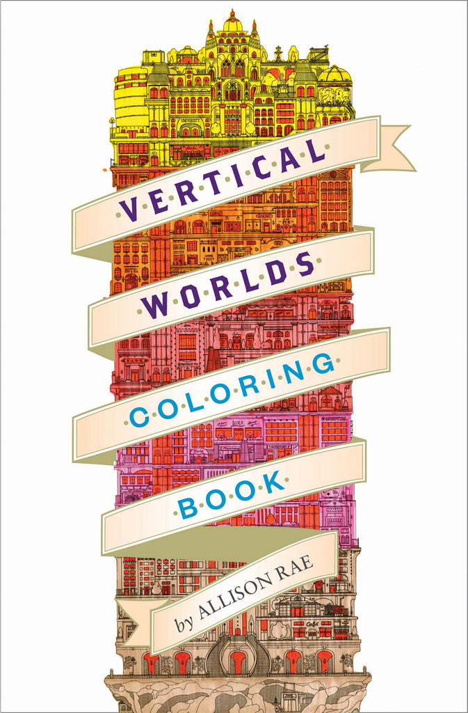 ADULT COLOURING BOOK: VERTICAL WORLDS