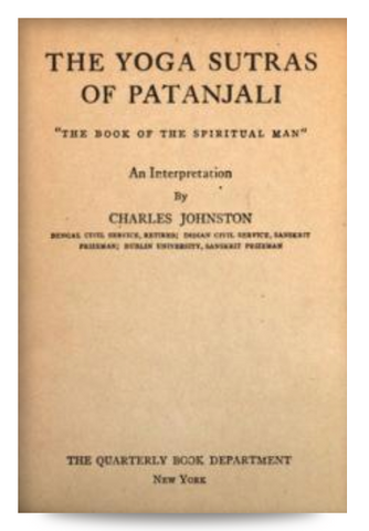 The Yoga Sutras of Patanjali eBook