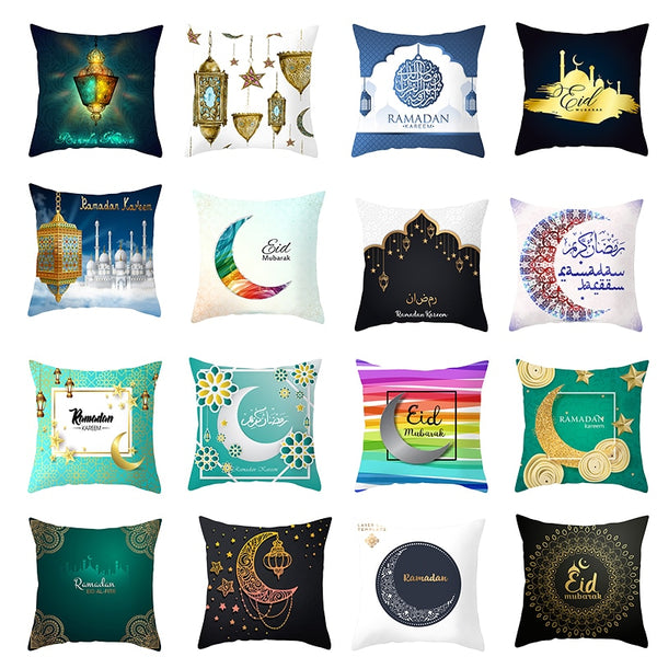 45x45cm Happy Eid Mubarak Moon Pattern Pillow Case Islamic Muslim Ramadan Cushion Cover Eid Party Living Room Sofa Deco Supplies