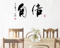 Chinese handwriting Home room Decor Removable Wall Sticker/Decal/Decoration