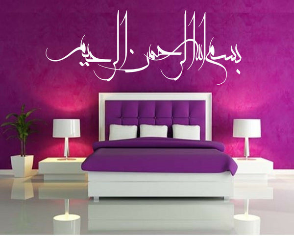 Bismillah Islamic Wall Art Sticker Calligraphy Decals Bedroom Living Room Decors