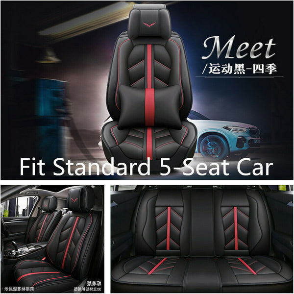 5D PU Leather 5-Seats Car Seat Covers Full Surrounded Cushion+Pillow All Seasons