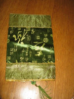 Lot of 3 Oriental Asian Small Lap Accent Pillow Cases Decorative Green/Yellow