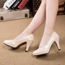 Elegant Slim Heel PU Wedding Party Shoes