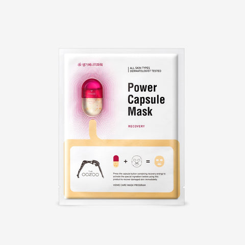 Power Capsule Recovery Mask