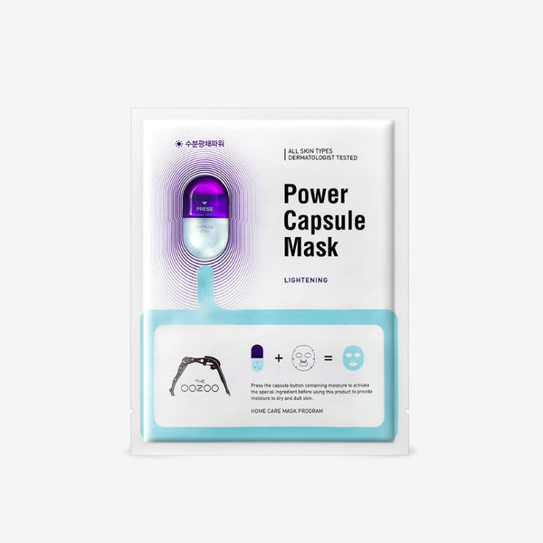 Power Capsule Lightening Mask