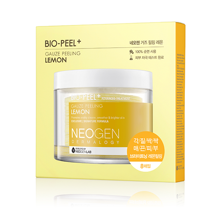 Bio-Peel + Gentle Gauze Peeling Lemon (Travel Size)